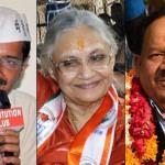 दिल्ली चुनाव सर्वे कितना सही कितना गलत