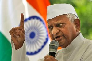 anna hazare aur kejariwal ka ho sakta hai milan