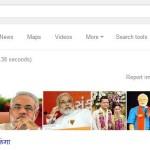 """गूगल पर लफंगा लिखने पर आ रहा है """"मोदी"""""""