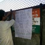 """निजी स्कूलों की मनमानी और सरकारी स्कूलों की दुर्दशा पर """"अपने-सपने"""" का पोस्टर अभियान"""