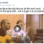 जब अल्का लाम्बा ने फेसबुक पर पोस्ट किया आप नेता संजय सिंह का स्टिंग