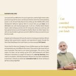 देश भर के छोटे व्यापारियों को प्रधानमंत्री का पत्र