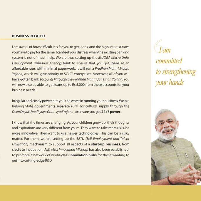 pm letter to smaal 2