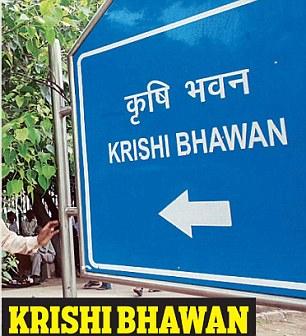 bhvan