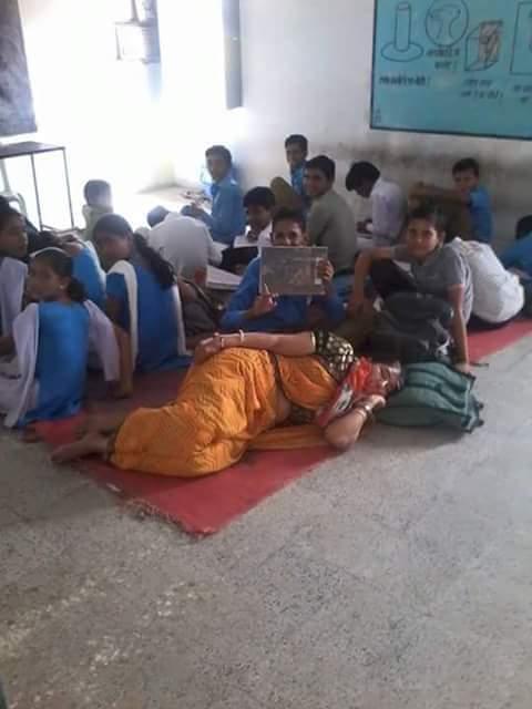 sarkari-school