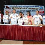 भड़ास 4 मीडिया के पांच वर्ष पूरे होने पर आयोजन