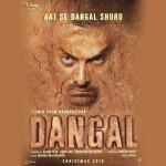 आमिर खान की चर्चित फिल्म 'दंगल' का पहला पोस्टर रिलीज