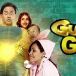 फिल्म 'गुड्डू की गन' में बोल्ड सीन की सभी हदें पार,सेंसर बोर्ड की कैची