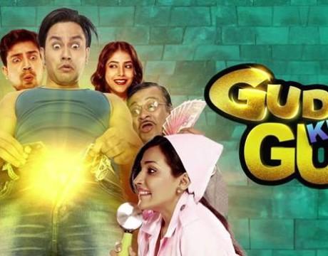 guddu-ki gun