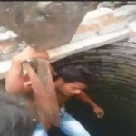 मुस्लिम युवक ने कुएं में गिरी गाय की जान बचाई