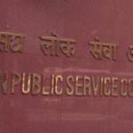 सिविल सेवा (प्रारंभिक) परीक्षा परिणाम में इन अनुक्रमांको पर लगी रोक