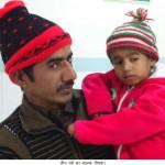 ''खिलती कलियां'' अभियान के तहत दीपक के जीवन में आई खुशिया