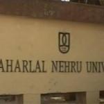 जेएनयू ने केंद्रीय विश्वविद्यालयों के वार्षिक विजिटर पुरस्कार जीते