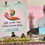 प्रधानमंत्री ने 'कृषि उन्नति मेले' का उद्घाटन किया