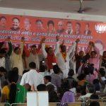 भाजपा की 'भ्रष्टाचार हटाओ उत्तराखंड बचाओ' यात्रा दून पहुंची