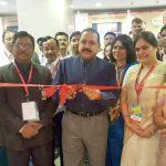सिविल सेवा दिवस कार्यक्रम के अवसर पर 'ट्रांसफॉर्मिंग इंडिया' विषय पर प्रदर्शनी का उद्घाटन