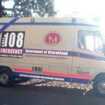 उत्तराखंड में 108 आपातकालीन सेवा ने पूर्ण किए आठ वर्ष