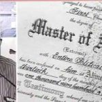 PM मोदी की डिग्री फर्जी : आप