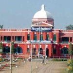 बिहार के कृषि विश्वविद्यालय, पूसा, समस्तीपुर को मिला केन्द्रीय कृषि विश्वविद्यालय का दर्जा