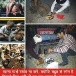 फुटपाथ पर भूखे सो रहे असहाय जरूरतमंद लोगों को खाना खिलाने का कार्य कर रही अपने सपने