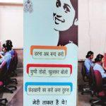 शासन ने मारी महिला हैल्पलाइन के ढांचे पर कुंडली