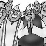 अधिकारी , राजनीतिक दबाव और राजनेता