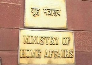 home-ministry