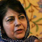 जम्मू-कश्मीर के 95 फ़ीसद लोग बातचीत के ज़रिये सूबे में शांति की बहाली चाहते हैं : मुफ़्ती