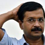 गृह मंत्रालय ने  दिल्ली सरकार के 9 सलाहकारों को हटाया, केजरीवाल को झटका