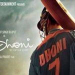 'पाक' ने धोनी फिल्म पर लगाईं बैन