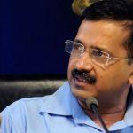 जिम्मेदारी समझ  AAP में इस्तीफे की होड़, केजरीवाल ने बुलाई बैठक