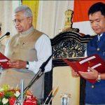 एक बार फिर संकट में अरुणाचल की कांग्रेस सरकार