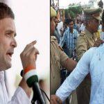 किसान यात्रा कर रहे राहुल गांधी पर फेंका जूता