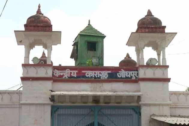 jodhpur-jail
