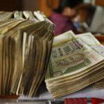 काली कमाई के नोट बैंक में जमा करने पर हो सकती है 7 साल तक की सजा