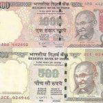 पुराने 500 एवं 1,000 रुपये के नोट आज से बन्द , जानिए कैसे बदले नोट