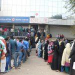 ए.टी.एम में होगी पैसे की किल्लत, तीन दिन बैंक रहेंगे बंद