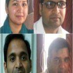 अजब गजब : अनिल मिश्रा जिनके चारों बच्चे है IAS अधिकारी