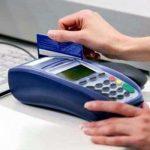 डिजिटल और कार्ड से भुगतान पर बैंक नही लेगी फीस चार्ज