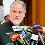 दिल्ली के उप-राज्यपाल नजीब जंग ने दिया इस्तीफा