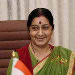 नेपाल से विदेश मंत्री सुषमा स्वराज ने मांगी मदद, जानिए खबर