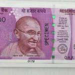 नवजात को गरीब मां ने 2000 रुपये में बेचा