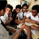 छात्रों की पढ़ाई पर पड़ेगा विधानसभा चुनाव का असर