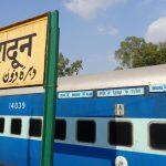 देहरादून से तीन ट्रेन 28 फरवरी तक रदद्