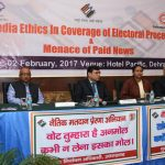 लोकतांत्रिक निर्वाचन प्रक्रिया में पेड न्यूज का असर बढ़ना चिंताजनक