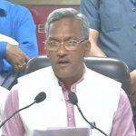 मुख्यमंत्री त्रिवेंद्र सिंह रावत ने राष्ट्रीय प्रेस दिवस पर दी बधाई