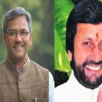 देहरादून में भाजपा विधायकों का जुटना शुरू