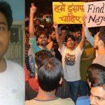 नजीब अहमद लापता मामले में हाईकोर्ट ने की जांच सीबीआई को ट्रांसफर