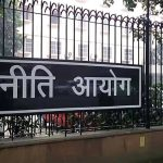 नीति आयोग ने ''साथ'' कार्यक्रम का शुभारंभ किया