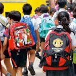 नई पहल : हर शनिवार बिना बैग स्कूल जाएंगे बच्चे